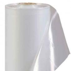 Гидроплёнка для укладки (гидроизоляция) 200 мкм