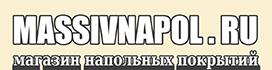 www.Massivnapol.ru